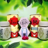 Samyun Wan / Samyunwan / Sam Yun Wan BPOM - Obat Gemuk Herbal