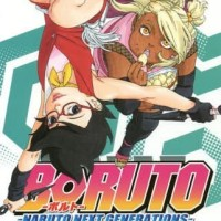 BORUTO - NARUTO NEXT GENERATIONS -Novel 2 (JUMP j BOOKS) Light Novel