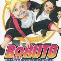 BORUTO - NARUTO NEXT GENERATIONS -Novel 1 (JUMP j BOOKS) Light Novel