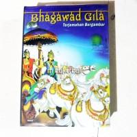 Bhagawad Gita Terjemahan Bergambar