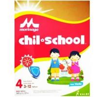 Chilschool Regular Vanila 1600gr