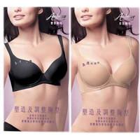 Ambrace Microfiber bra