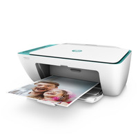 Printer wireless HP DeskJet 2623 All-in-One Printer WIFI