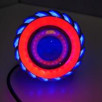 Lampu Led Projie Lampu Depan - Projektor Sisik Murah