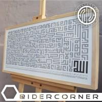 Hiasan Dinding Kaligrafi Kufi Ayat Kursi dengan Frame