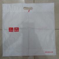 Plasticbag - Plastic Bag - Tas Plastik Branded Uniqlo