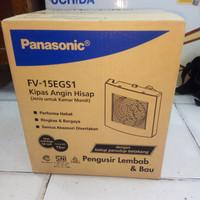 Exhaust Fan Kamar Mandi Panasonic 6