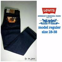 New Lea Jeans Terbaru Murah Celana Panjang Lea Jeans Pria Nyaman Dan