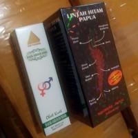 Jual paket lintah hitam GOLD isi Hitam60ml + Hajar-Jahanam 5ml Murah