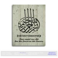 Lukisan Dinding Poster kayu RUSTIC kaligrafi Bismillah Vintage paint