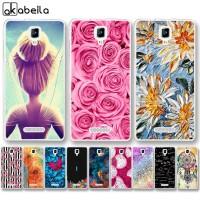 AKABEILA Soft TPU Plastic Phone Cases  Lenovo A1000 A1000m A1000a20 A2