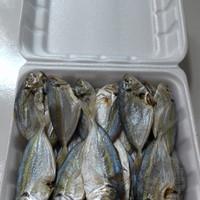 Harga ikan asin selar super termurah isi 40 45biji pack 500gram pack | DEMO GRABTAG