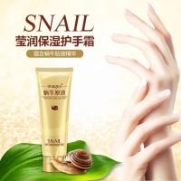 BIOAQUA Snails liquid moisturizing cream moisturizing nourishing genui