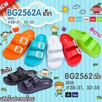 Sandal karet jelly anak - BG2562 kids