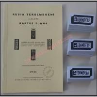 RESIA TERSEMBOENI DALEM KARTOE DJAWA 1941 + 3 SET KARTU TJEKI LINTRIK