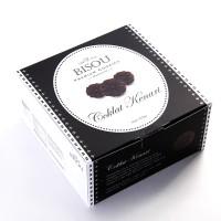 Coklat Kenari ( Kue Kering Lebaran - Bisou Premium Cookies )