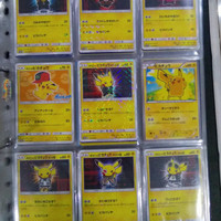 Jual Kartu Pokemon Pikachu Limited Edition Japan Ori Murah