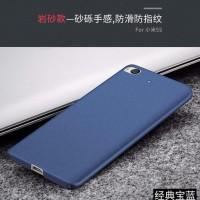 Jual Xiaomi Mi5 Mi 5 Mi5S Mi 5S Pro Casing Softcase Cover Case Rock