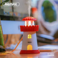 humidifier aroma terapi lampu tidur murah dekorasi rumah pengharum