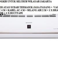 PROMO AC SHARP 1 PK LOWWATT PLASMACLUSTER AH-AP9UHL FREON R-32, 690W