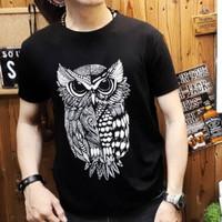 Kaos Distro Pria OWL