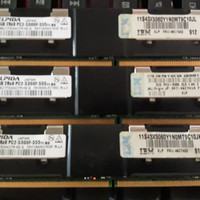 Ram Ddr2 ELPIDA JAPAN 2Gb X3 Total 6Gb