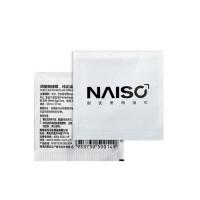 Naiso Delaying Ejaculation Tissue
