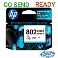 HP 802 SMALL ORIGINAL Colour Ink Catridge Warna kecil printer 1000