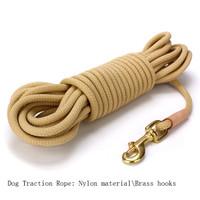 Dog Leash Tali Anjing Panjang 5M