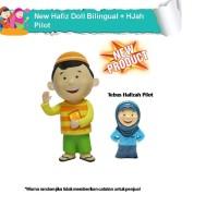 Jual Hafiz Doll Bilingual versi 4 + Hafizah Pilot Murah