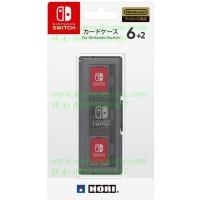 HORI Card Case 6 + 2 for Nintendo Switch (Black Transparent)