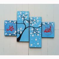 Hiasan dinding pajangan lukisan minimalis kaligrafi