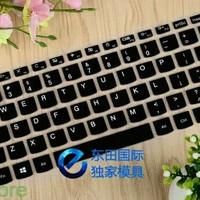 Keyboard Protector Lenovo Ideapad 310 V310 11,6inch