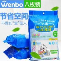 Wenbo Vacuum Bag isi 8 +Free Pompa Manual Vakum Bags Plastik Set Vacum