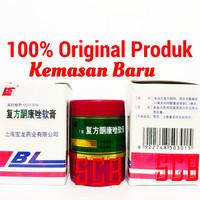 Salep BL / Cream BL