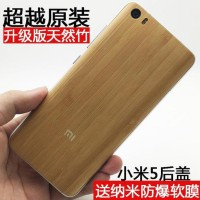 BACKDOOR BAMBOO XIAOMI MI5 PRO PRIME BACK COVER TUTUP BATERAI HP