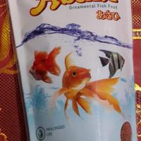 Harga Ikan Mas Koki Travelbon.com