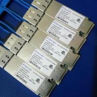 QSFP-40G-LR4 40Ge bisa utk Juniper cisco Dell Garansi 1th Ready
