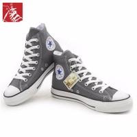 Terlaris Sepatu Converse All Star High Abu abu
