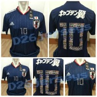 Jersey Jepang home 2018 Captain Tsubasa Edition + Nameset TSUBASA