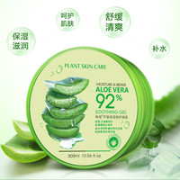 DEHALLEY PLANT SKIN CARE ALOE VERA SOOTHING GEL AND MOISTURE 300ML 92%