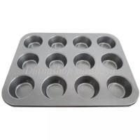Jual Loyang Teflon Pan Cupcake Dan Muffin Polos 12 Lubang - Hitam Murah