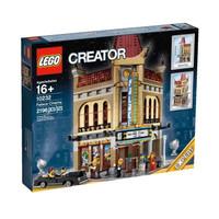LEGO CREATOR Palace Cinema 10232 - EXPERT - EXCLUSIVE - LEGO Palace Ci