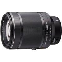 Nikon Super-Telephoto Zoom Lens Nikon 1 NIKKOR VR 70-300mm f / 4.5-5.6
