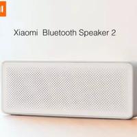 Harga speaker bluetooth xiaomi mi square box gen 2 | antitipu.com
