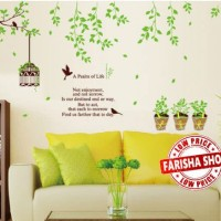 Green Leaves Flower AY9035 - Stiker Dinding / Wall Sticker