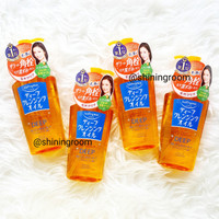 Jual Kose Softymo Deep Cleansing Oil Murah