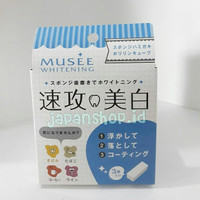 Musee Teeth Whitening Eraser