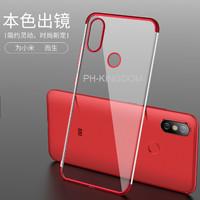 Softcase TPU ORI Cafele Plating Cover Case Casing HP Xiaomi Mi Mix 2s