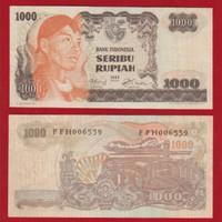 Harga uang kuno 1 000 rupiah seri sudirman tahun 1968 hobi | antitipu.com
